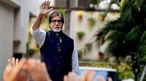 amitabh-bachchan-urges-people-to-stay-compassionate-during-testing-times