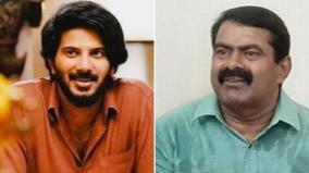seeman-press-release-about-dulquer-salmaan-movie