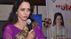 hema-malini-urges-people-to-practice-social-distancing-seriously