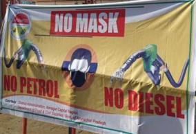 no-mask-no-fuel-rule-implemented-in-arunachal-capital