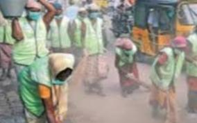 sanitation-workers-can-get-financial-aid-by-using-identity-card