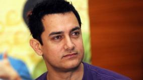 did-aamir-distribute-money-in-wheat-flour-packets
