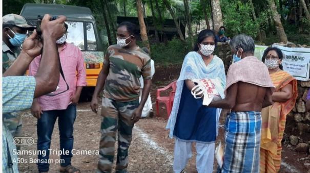 kanyakumari-tribal-people-helped-by-forest-department