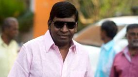 vadivelu-request-to-people