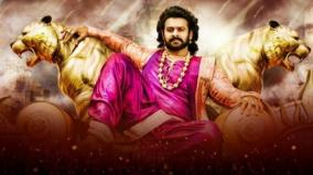 prabhas-press-release-about-baahubali-2