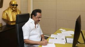 mk-stalin-urges-to-help-tamils-in-foriegn-countries