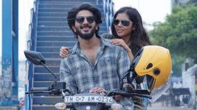 director-desingh-tweet-about-dulquer-salmaan-issue