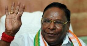 heavy-resistance-termination-of-temporary-jail-on-school-premises-interview-with-puducherry-cm
