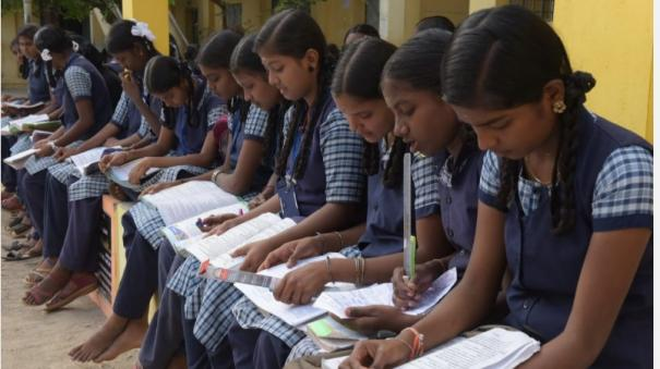 common-admission-test-for-students-admission