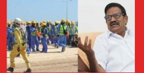 why-is-the-government-refusing-to-rescue-workers-trapped-in-gulf-countries-ks-alagiri