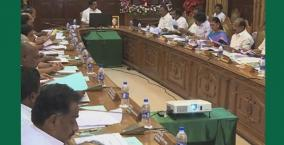 will-the-curfew-be-extended-may-2-cabinet-meeting