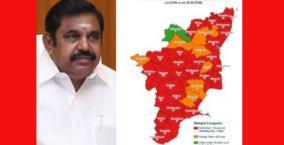 field-work-group-organization-in-5-coronal-influence-coroporations-in-tamil-nadu-govt