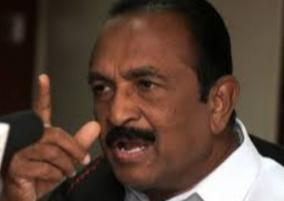 vaiko-condemns-entrance-exam-for-arts-and-science-degrees