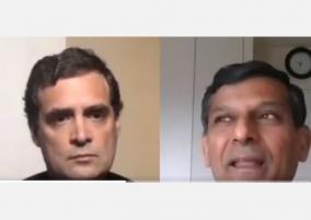 rahul-gandhi-raghuram-rajan-conversation-twitter-video