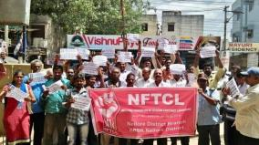 bsnl-not-gives-salary-to-contract-workers