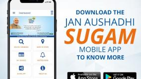 over-325000-people-are-using-janaushadhi-sugam-mobile-app-to-access-janaushadhi-kendras