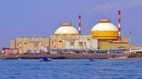 electricity-generation-stopped-in-kudankulam-1st-reactor
