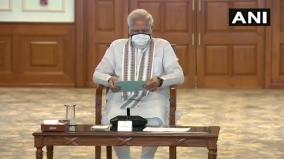 modi-holds-meeting-to-discuss-strategies-to-attract-foreign-investments