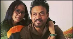 sutapa-sikdars-emotional-post-for-late-husband-irrfan-khan