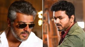 ajith-fans-vs-vijay-fans