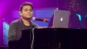 covid-19-ar-rahman-prasoon-joshi-unite-for-song-of-hope