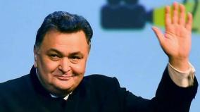 video-leak-of-rishi-kapoor-remains-to-be-probed-by-hospital