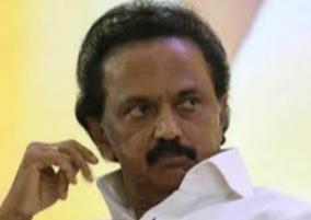 mk-stalin-urges-to-give-financial-aid-to-workers