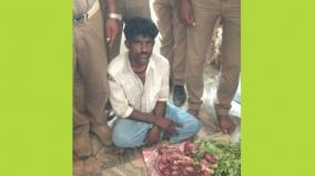 deer-hunting-amid-corona-4-persons-arrested