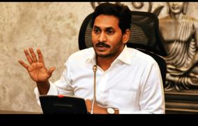 andhra-pradesh-launches-fee-reimbursement-scheme-for-students