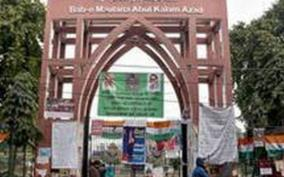 jamia-asks-hostellers-to-vacate-their-rooms-return-home