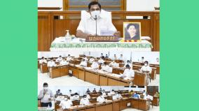 decisions-on-curfews-cabinet-meeting-decision-cm-s-announcement