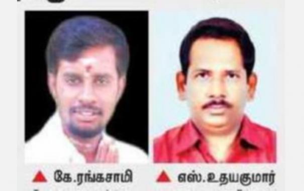hindu-tamil-reader