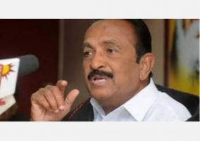 electricity-amendment-act-2020-vaiko-condemns