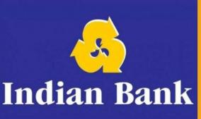 npas-of-bob-indian-bank-surge-multi-fold-in-6-yrs-rti-data
