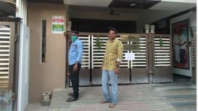 cuddalore-mp-isolated-as-he-moved-along-with-corona-positive-patient-s-relative