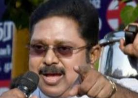 ttv-dhinakaran-urges-to-provide-free-electricity-upto-200-units