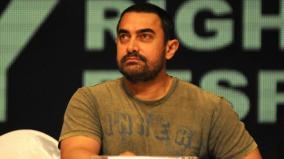 aamir-khan-clears-rumors