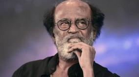 rajini-marriage-hall-issue