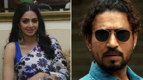 pak-tv-show-host-apologises-after-joking-about-irrfan-sridevis-demise