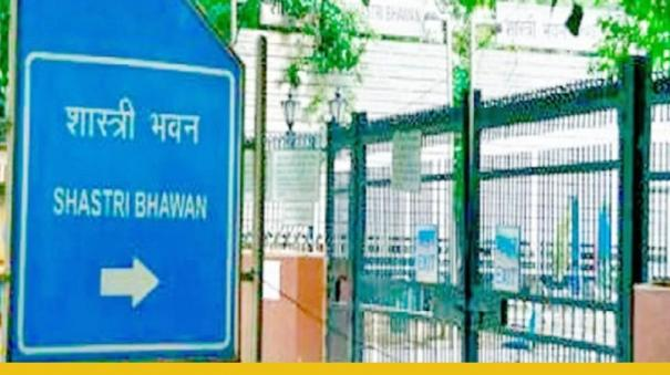 part-of-shastri-bhavan-floor-sealed-after-law-ministry-official-tests-covid-19-positive