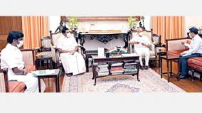 cm-meeting-with-governor