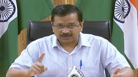 will-withdraw-relaxations-warns-kejriwal-after-crowds-swarm-liquor-shops-on-first-day-of-easing-of-curbs