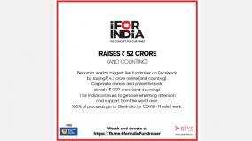 52-cr-amount-india-covid-19-relief-concert-raised