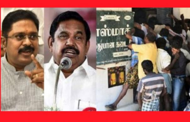 the-opening-of-the-brewery-other-districts-like-chennai-are-getting-worse-ttv-dinakaran