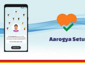 no-security-breach-in-aarogya-setu-app-govt-assures-after-ethical-hacker-raises-privacy-concerns