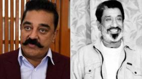 kamal-speech-about-sivaji