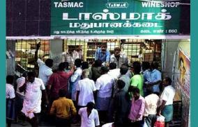 no-restrictions-on-liquor-shops-in-tamil-nadu-high-court-permits-with-conditions