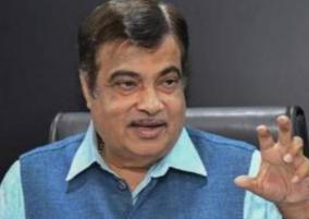 gadkari-assures-bus-and-car-operators-of-full-support-in-coming-out-of-economic-slowdown