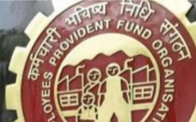 epfo-introduces-email-mechanism-to-obtain-e-sign-for-easing-the-process-of-epf-compliance-by-employers-during-lockdown-period-as-employers-were-finding-difficult-to-use-digital-or-aadhaar-based-e-sign