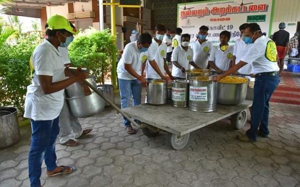 nallaram-trust-helps-poor-people